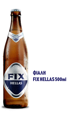 https://www.fix-beer.gr/wp-content/uploads/2018/03/500ml-mob-1.png