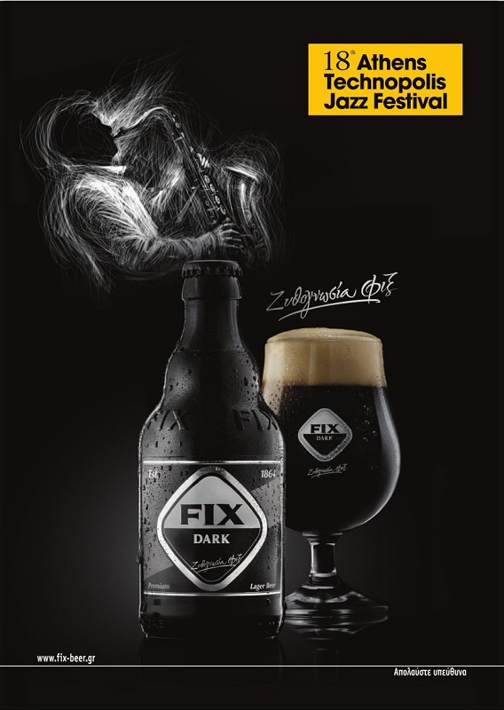 https://www.fix-beer.gr/wp-content/uploads/2018/05/jazzfestival.jpg