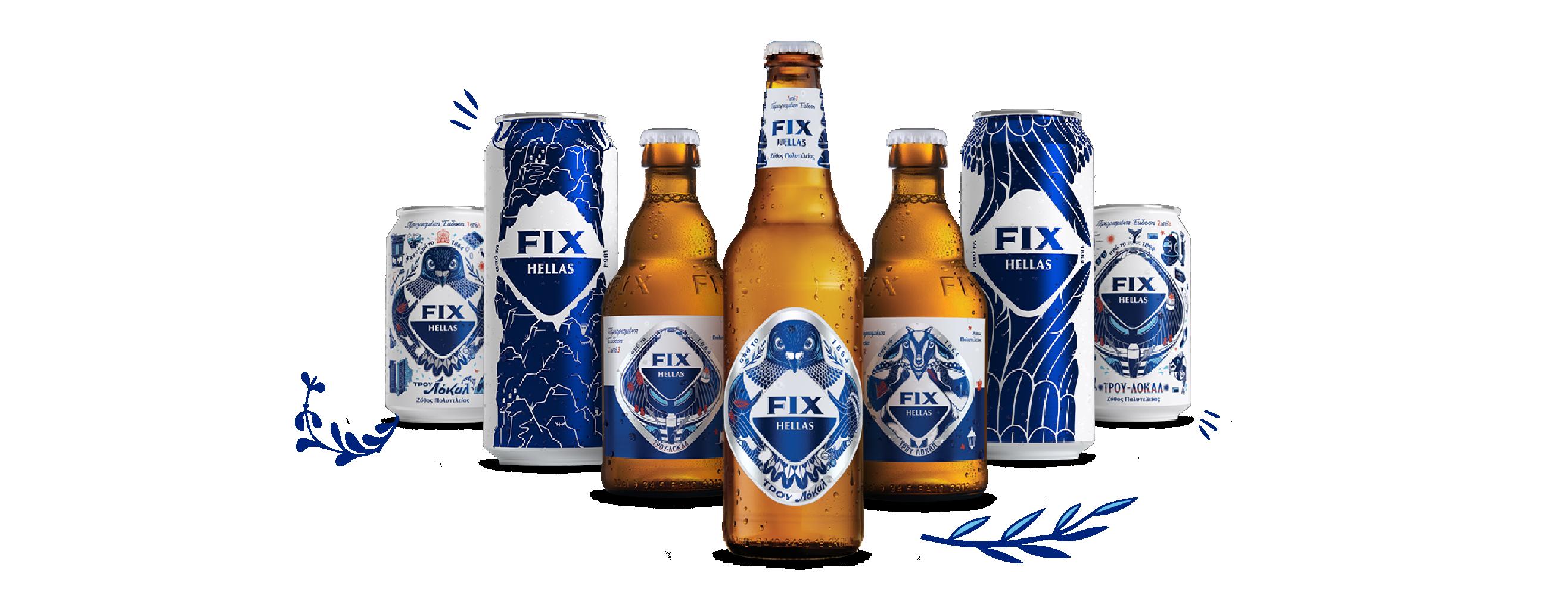 https://www.fix-beer.gr/wp-content/uploads/2021/04/packshot-Limited-1263X484-01-01-1.png