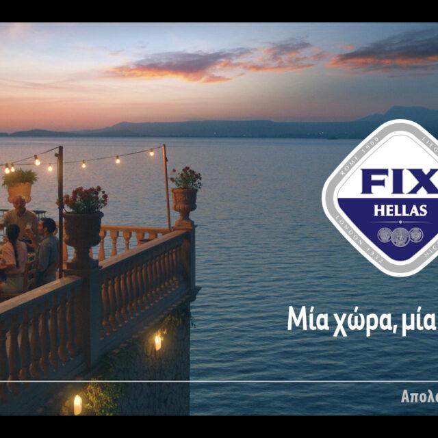 https://www.fix-beer.gr/wp-content/uploads/2021/05/FiX_ENA-ME-TO-TOPO_FRAME-1-640x640.jpg