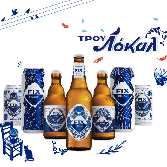 https://www.fix-beer.gr/wp-content/uploads/2021/05/Fix-Limited-580X478-05-640x640.jpg