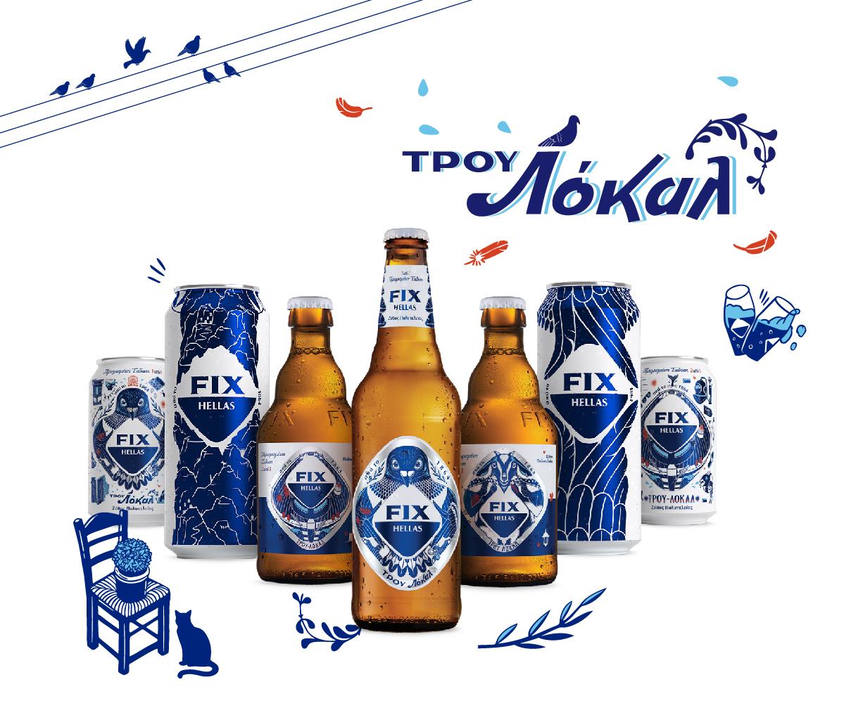 https://www.fix-beer.gr/wp-content/uploads/2021/05/Fix-Limited-580X478-05.jpg